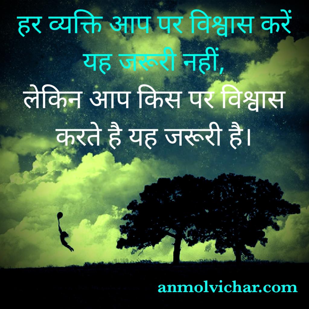 small moral stories in hindi